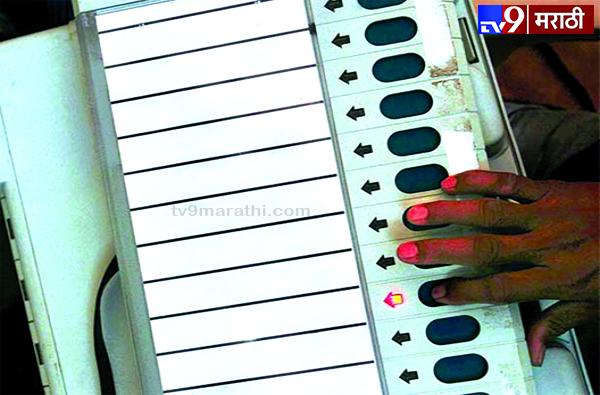 पुणे विधानसभा निवडणूक : 1 लाख 34 हजार 666 तरुण पहिल्यांदाच मतदानाचा हक्क बजावतील