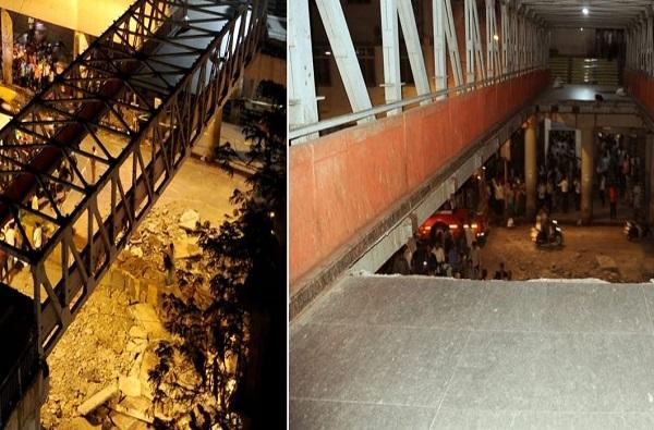 LIVE : मुंबई पूल दुर्घटनेची चौकशी होणार