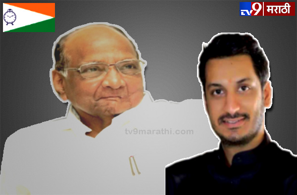 we never won maval lok sabha constituency where Parth Pawar fought : Sharad Pawar, पार्थची जागा जिंकून येणारी नव्हती : शरद पवार
