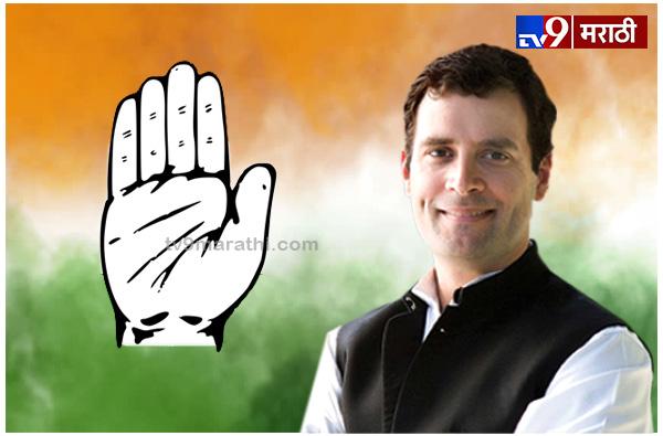Rahul Gandhi | राहुल गांधींचं कमबॅक, पुन्हा काँग्रेस अध्यक्षपद स्वीकारणार : सूत्र