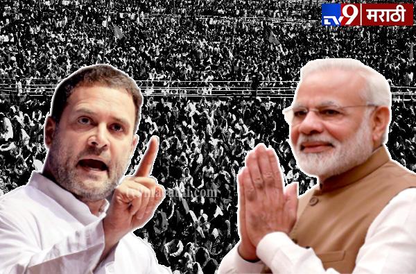 Lok sabha election result live 2019 : Lok sabha election results narendra modi vs rahul gandhi, फिर एक बार मोदी सरकार, साडे तीनशे जागा जिंकत पुन्हा एनडीएचीच सत्ता