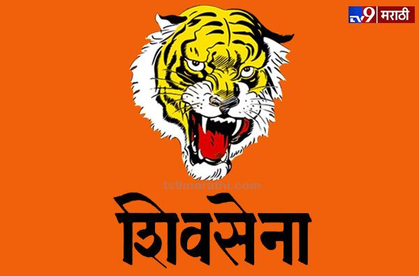 kolhapur shivsena, 6 आमदार आणि 2 खासदार देणाऱ्या कोल्हापूरला शिवसेनेकडून एकही मंत्रिपद नाही!