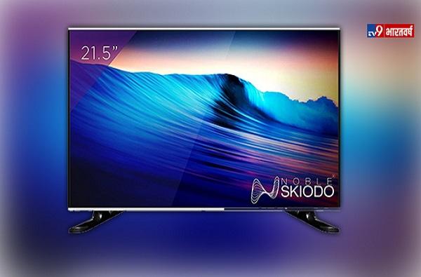 केवळ 8999 रुपयांत 32 इंच एलईडी टीव्ही