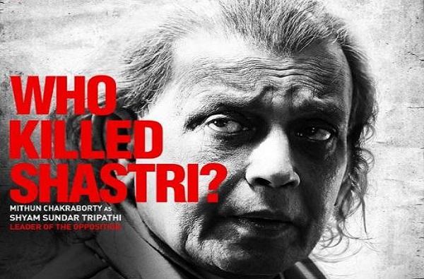 who killed lal bahadur shastri, लाल बहादूर शास्त्री यांच्या मृत्यूचं गूढ 'या' सिनेमातून उलगडणार?