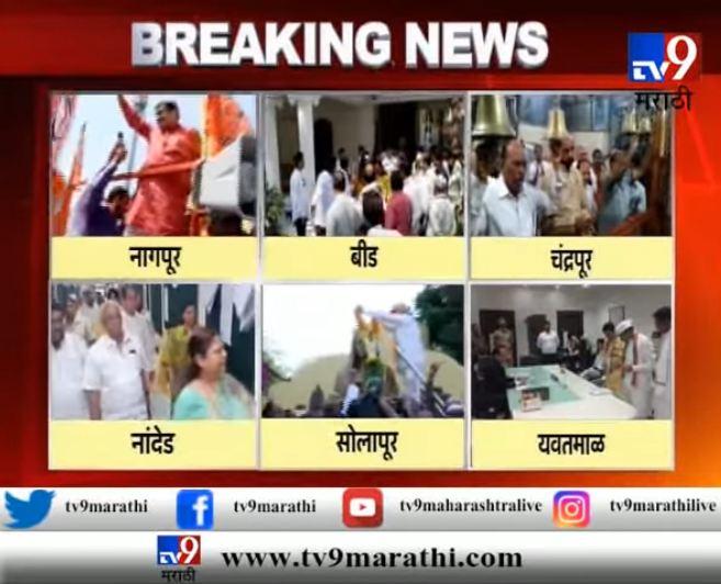 महाराष्ट्रात पहिल्या टप्प्यातील निवडणुकांसाठी 187 पैकी किती अर्ज वैध?