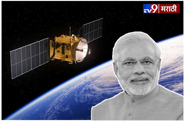 काय आहे LEO  सॅटेलाईट आणि त्याला पाडणारी भारताची ASAT यंत्रणा?