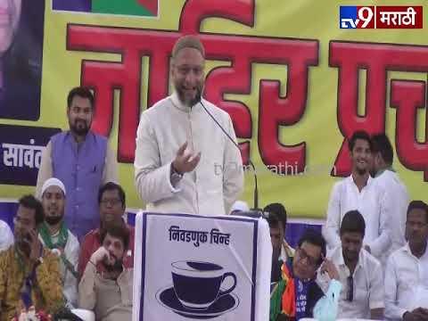 अक्षय कुमारला 'नमो टीव्ही'चा अँकर बनवा : ओवेसी