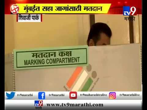 सलमान खानने मतदानाचा हक्क बजावला