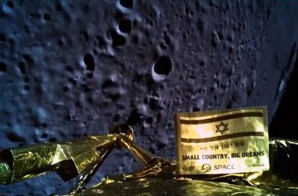 चंद्रापासून अवघ्या 10 किमी अंतरावर यान कोसळलं, इस्रायलचं स्वप्न भंगलं
