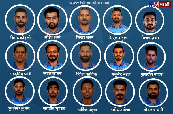 ICC World Cup 2019 LIVE : वर्ल्ड कपसाठी भारतीय संघ जाहीर, रायुडू, पंत बाहेर
