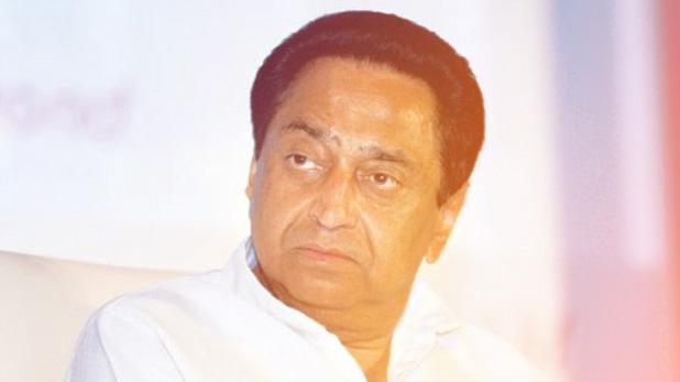 कमलनाथ सरकार संकटात, मध्य प्रदेशातील 20 मंत्र्यांचे राजीनामे