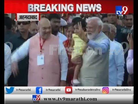 अहमदाबादमध्ये पंतप्रधान मोदी, अमित शाहांचं मतदान
