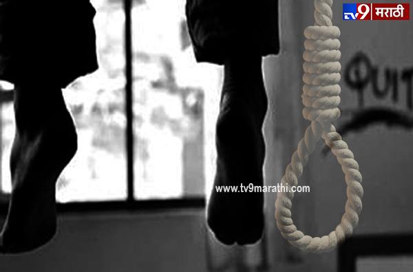Facebook live of Suicide, मंदिरात फेसबुक लाईव्ह करुन आत्महत्या, प्रेयसीचं लग्न ठरल्यानं कृत्य