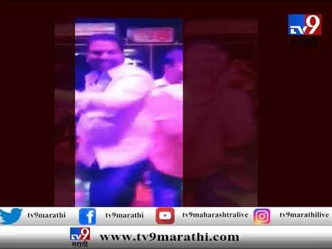 भाजपा नगरसेवकाचा डान्सबारमधील व्हिडीओ व्हायरल