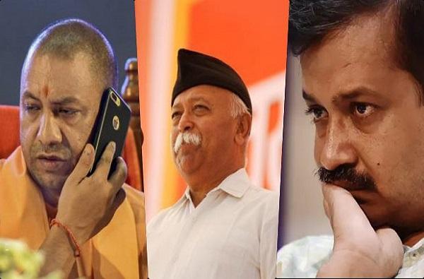 13 मे रोजी दिल्ली, 16 मे रोजी प्रयागराज उडवू, 'जैश'च्या नावे धमकीचं पत्र, योगी-केजरीवालही रडारवर