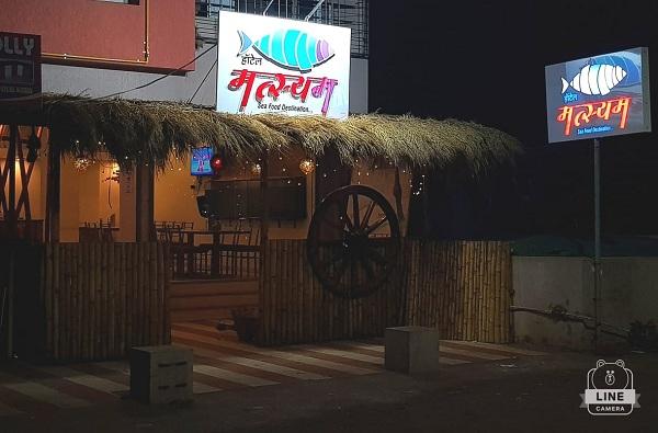 ratnagiri sindhudurg, मतदानाची शाई दाखवा आणि माशांवर ताव मारा, रत्नागिरीतील हॉटेलची ऑफर