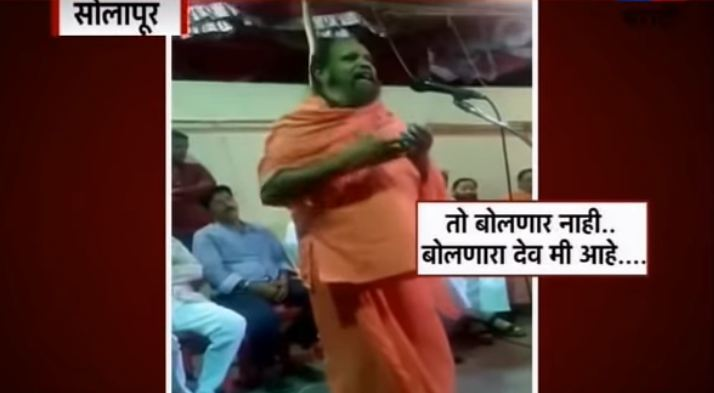 Dr. Jaysiddheshawar Shivacharya Maharaj, 'अपुनिच भगवान है'… सोलापुरात भाजपचा 'गणेश गायतोंडे'