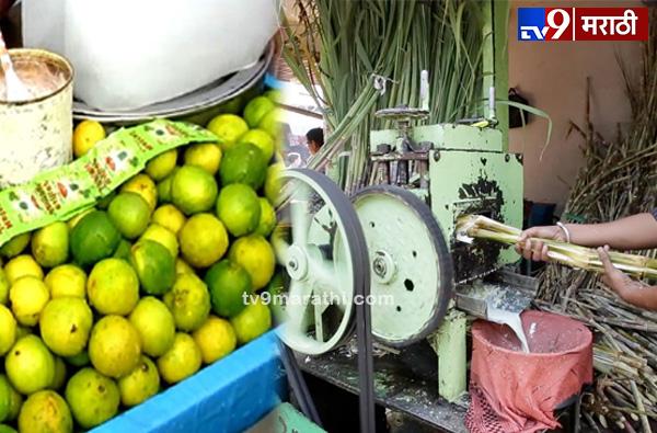 Lemon Juice, घाणेरडं लिंबू सरबत बनवणाऱ्या 'त्या' स्टॉल धारकाला पाच लाखांचा दंड
