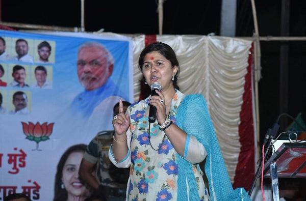 BJP Executive Committee | पंकजा मुंडेंना राज्यातील राजकारणातून वगळलं जातयं का?