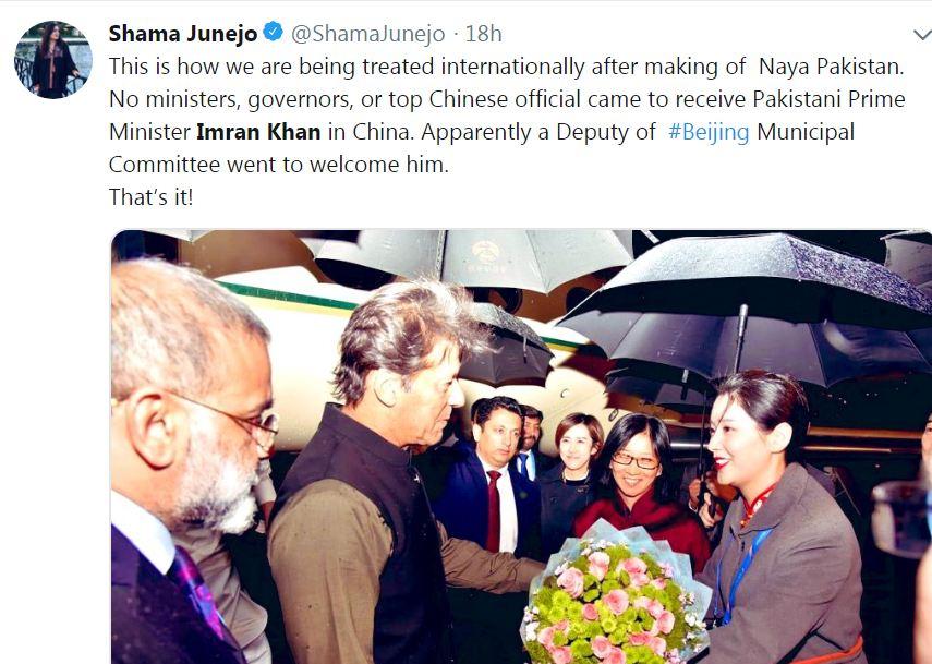 Imran khan welcome, चीनमध्ये इम्रान खानच्या स्वागताला उपमहापौर, पाकिस्तानी भडकले