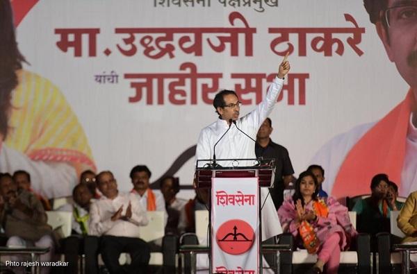 uddhav thackeray, ठाकरे-ठाकरेंमध्येही फरक असतो : उद्धव ठाकरे