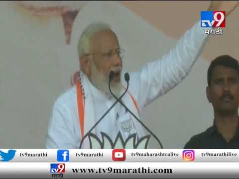 UNCUT SPEECH : पंतप्रधान नरेंद्र मोदींचं अयोध्येतील संपूर्ण भाषण