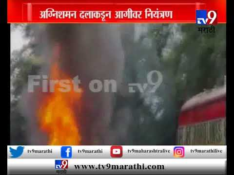 यू-टर्न घेताच कारने अचानक पेट घेतला, मुंबईच्या क्रॉफर्ड मार्केटमधील दुर्घटना