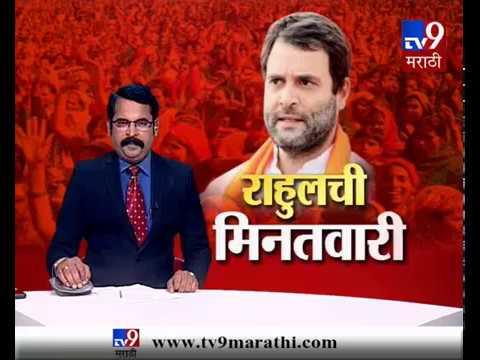 राहुल गांधी यांनी राजीनामा देऊ नये, काँग्रेस नेत्यांकडून मनधरणीचा प्रयत्न