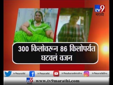 पाच वर्षांत 214 किलो वजन घटवलं, अमिता रजानींची लठ्ठपणावर मात