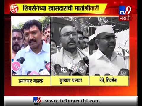 मुंबई | उदयनराजेंना फाईट दिलेले नरेंद्र पाटील 'मातोश्री'वर