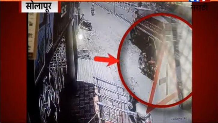 सोलापूर : बाईक खड्ड्यातून घसरली आणि थेट डंपरखाली!