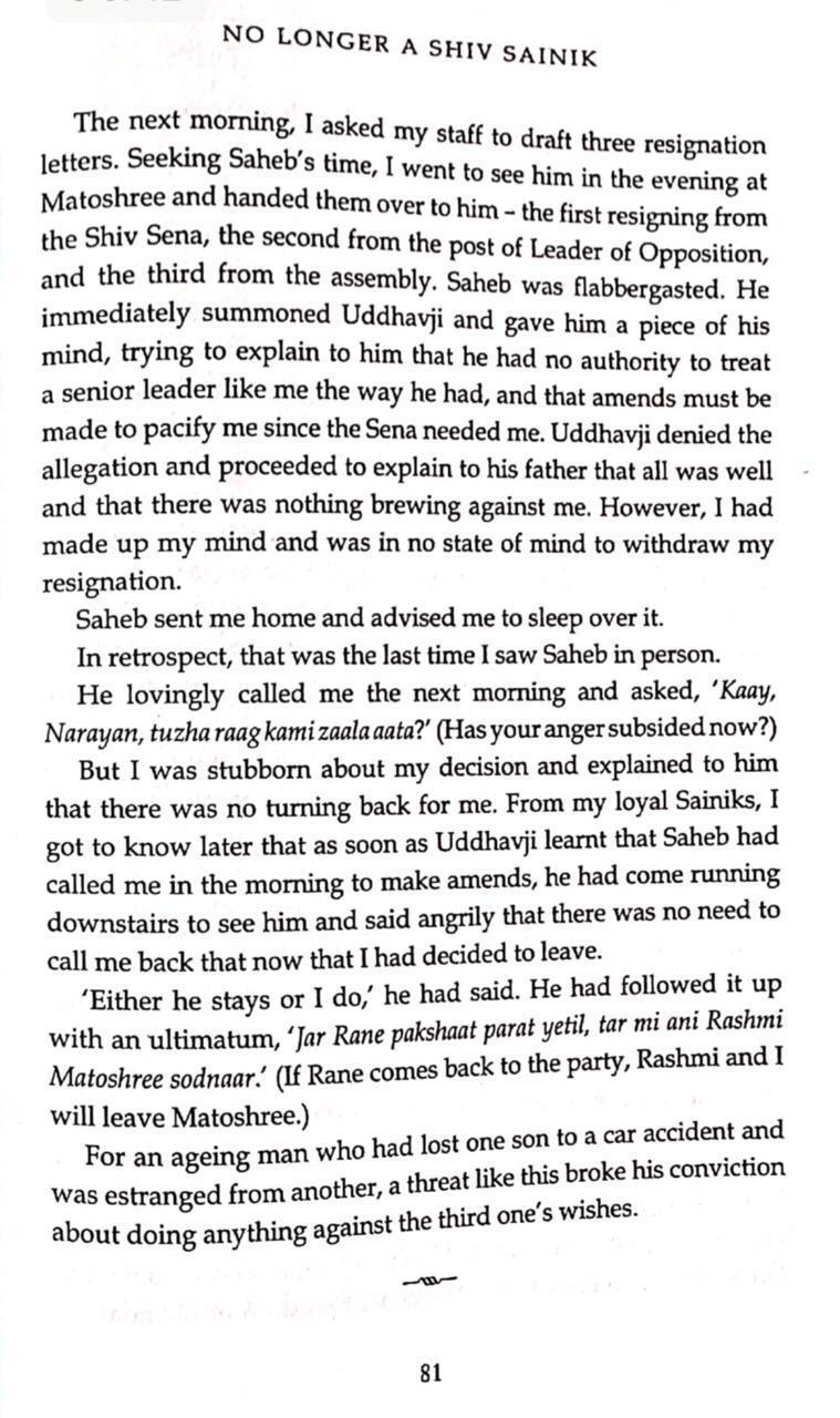 narayan rane biography, राणेंचं आत्मचरित्र 192 पानांचं, चर्चा फक्त 'पान क्र. 81'चीच!