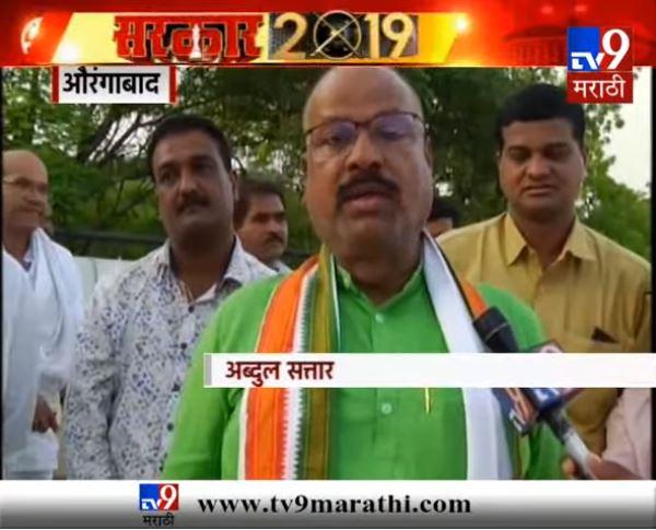 महाराष्ट्रात काँग्रेसला मोठं भगदाड?