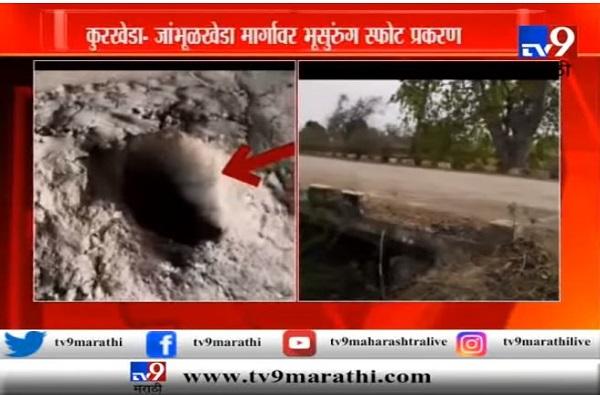 गडचिरोली नक्षली हल्ला : मिलिंद तेलतुंबडेंसह 21 जणांवर गुन्हा दाखल
