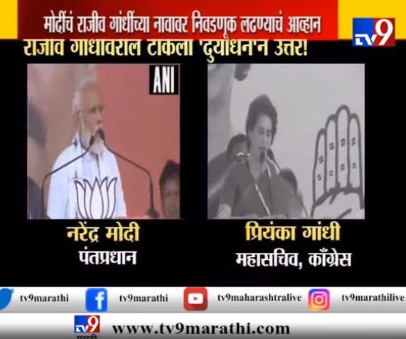 लोकसभेत भाजपला बहुमत मिळणार नाही : राम माधव