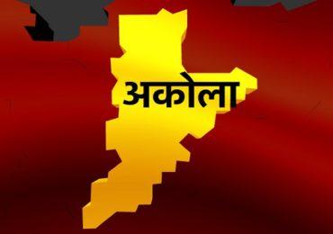 Akola Lok Sabha Results : अकोला लोकसभा निकाल 2019