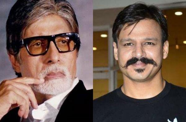 Amitabh Bachchan, ऐश्वर्यावरील विवेक ओबेरॉयच्या ट्वीटवर अमिताभ बच्चन म्हणतात…