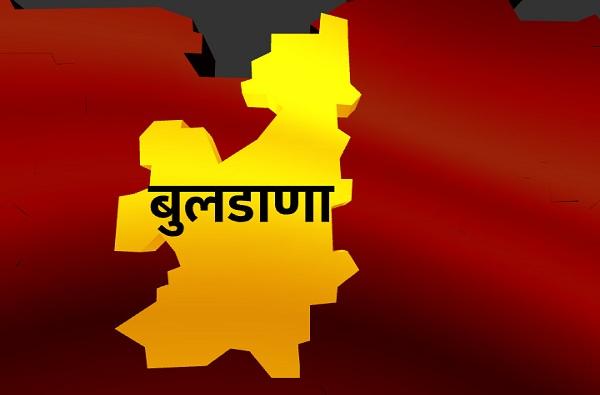 , Buldhana Lok Sabha Results : बुलढाणा लोकसभा निकाल 2019