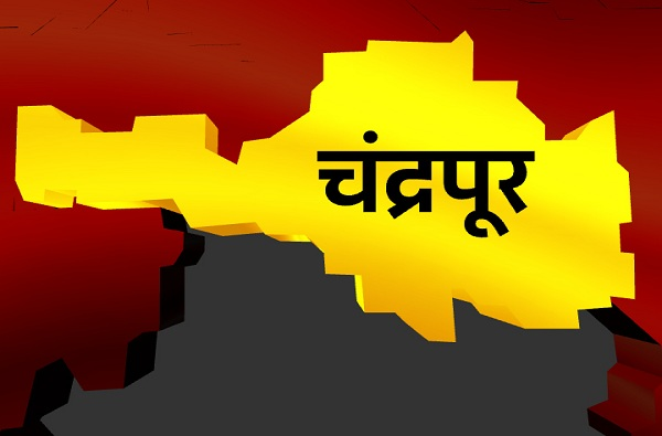 Chandrapur Lok Sabha Results : चंद्रपूर लोकसभा ...