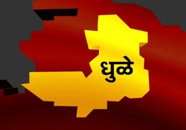 dhanashree sujay vikhe, नगरमधून धनश्री सुजय विखे यांचाही उमेदवारी अर्ज दाखल
