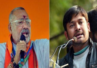 Loksabha Election, सरकार स्थापनेत कुणाला मदत करणार? बीजू जनता दलाकडून स्पष्ट संकेत