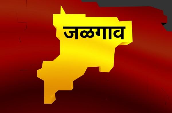 , Jalgaon Lok Sabha Results : जळगाव लोकसभा निकाल 2019