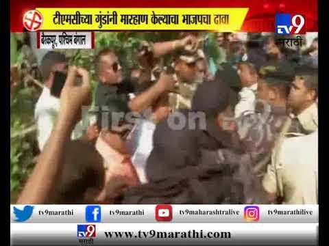 पश्चिम बंगालच्या मतदान केंद्रावर हाणामारी, भाजप उमेदवार जखमी