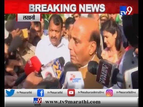 पाचवा टप्पा : मतदानानंतर केंद्रीय गृहमंत्री राजनाथ सिंह यांची पहिली प्रतिक्रिया