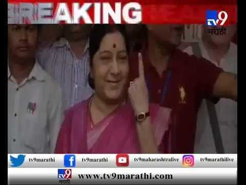सुषमा स्वराज यांनी बजावला मतदानाचा हक्क