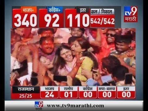 बीडमध्ये भाजपचा विजयोत्सव, पंकजा मुंडेंनी प्रीतमला उचलून घेतलं