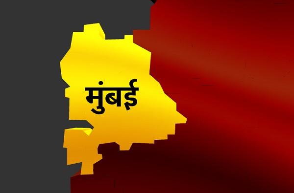 , Mumbai Lok Sabha Results : मुंबई लोकसभा निकाल 2019