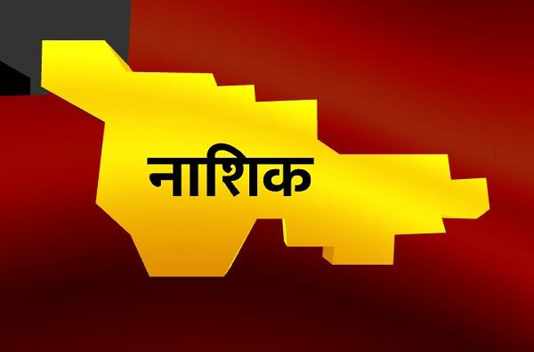 Nashik and Dindori Lok sabha Election Result 2019, Nashik Lok Sabha Results : नाशिक लोकसभा निकाल 2019
