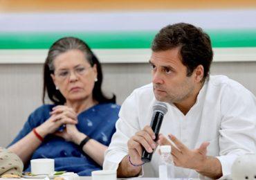 , काँग्रेसचा जाहीरनामा, राहुल गांधी यांच्या 5 मोठ्या घोषणा