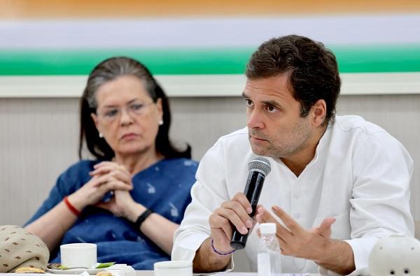 Rahul Gandhi resignation, अखेर अध्यक्षपदावरुन पायउतार, राहुल गांधींचं 4 पानी पत्र जसंच्या तसं
